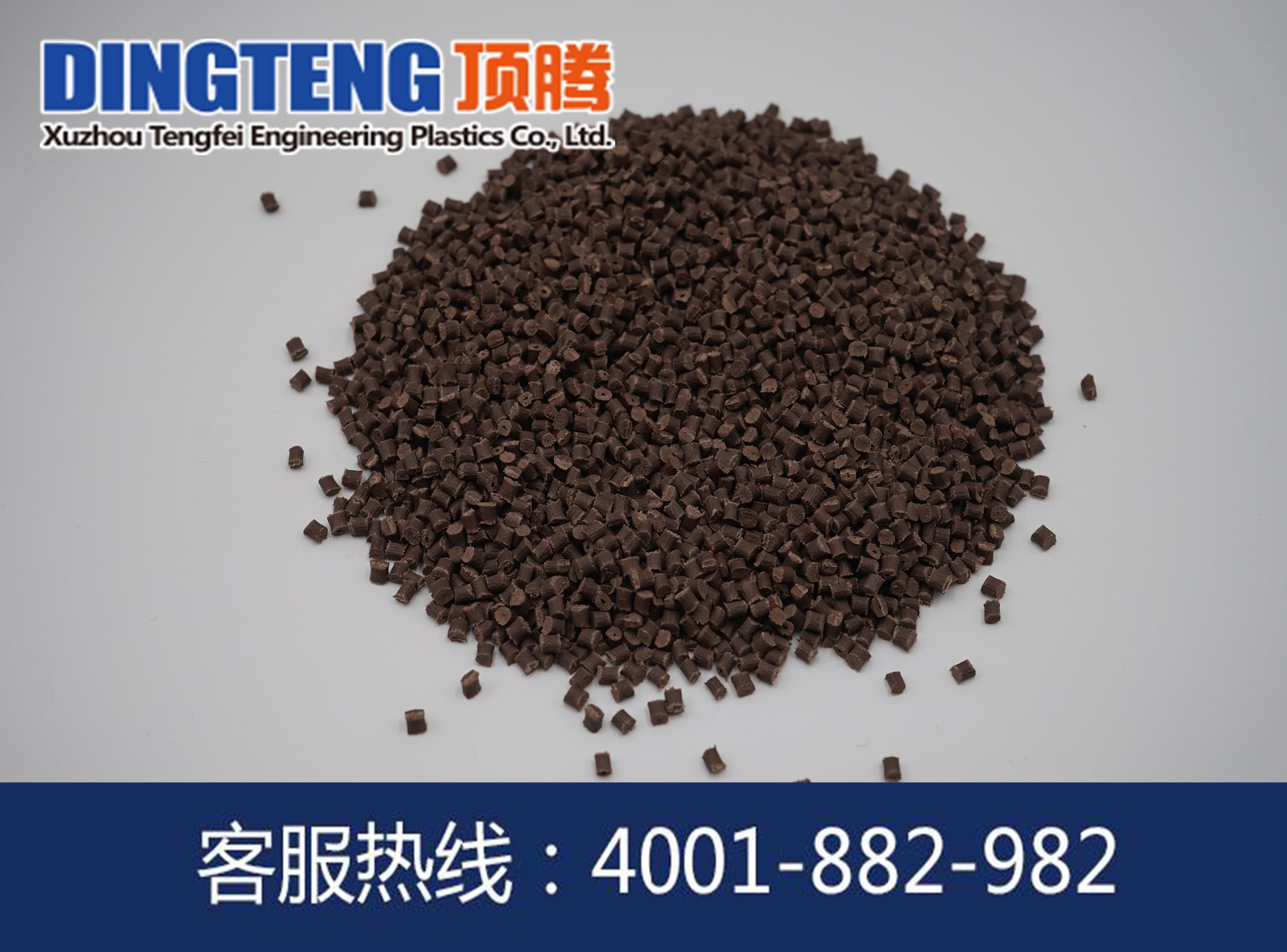 环保级低VOC低气味P66