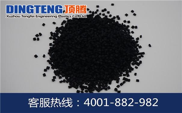 碳纤增强尼龙PA66